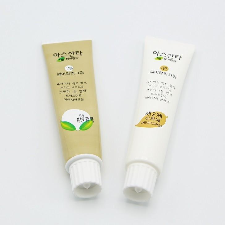 Assanta Gold Spa 1 Min Hair Color Cream May S World